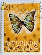 Aega Morpho, Republique Togolaise, Togo, stamp, insect, butterfly, postes, Shamir, 3 F, brown, Morpho aega