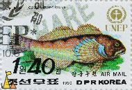 Alpine bullhead, DPR Korea, North Korea, stamp, UNEP, 1992, 1.40, Air Mail, fish, Cottus poecilopus