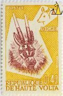 Antelope Mask, Republique de Haute-Volta, Burkina Faso, stamp, mammal, pig, Phacochere, Cottet, 0.40 F, Yellow, Postes, Phacochoerus africanus