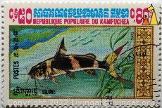Asian bumblebee catfish, Republique Populaire du Kampuchea, Cambodia, stamp, fish, 0.80 Riel, Postes, 1983, Silure, Pseudomystus siamensis