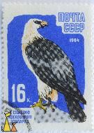 Bearded Vulture, CCCP, Russia, stamp, bird, bird of prey, 1964, 16 k, noyta, Gypaetus barbatus