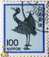Black Crane, Nippon, Japan, stamp, bird, Grus spp, art, statue, 100
