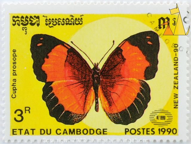 Bordered rustic, Etat du Cambodge, Cambodia, stamp, insect, butterfly, NZ 1990, New Zealand-90. Postes, 1990, 3 R, Cupha prosope