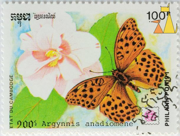 Brownish Butterfly, Etat du Cambodge, Cambodia, stamp, insect, butterfly, Postes, 1991, Philanippon'91, 100 R, Argynnis anadiomene, Argynnis anadyomene