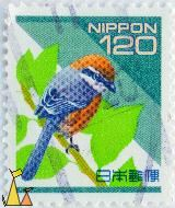 Bull-headed Shrike, Nippon, Japan, stamp, bird, Lanius bucephalus, 120