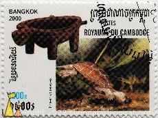 Chinese Pond Turtle, Royaume du Cambodge, Cambodia, stamp, reptile, turtle, Chinemys reevesii, Chinemys reevesi, Chinese Pond Turtle, 1500 R, Bangkok, 2000, Postes