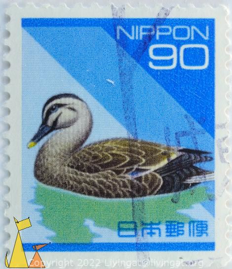 Chinese Spotbill duck, Nippon, Japan, stamp, bird, 90, Anas zonorhyncha, Anas poecilorhyncha zonorhyncha