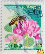 Eastern honey bee, Nippon, Japan, stamp, insect, bee, 20, flower, Apis cerana