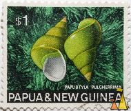 Emerald green snail, Papua and New Guinea, Papua New Guinea, stamp, shell, Papustyla pulcherrima, $1