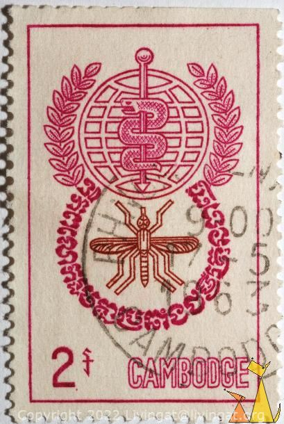 Fight against Malaria, Cambodge, Cambodia, stamp, insect, snake, Anopheles spp, 2 f, insect, medical, WHO