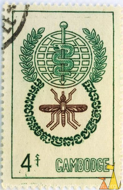 Fight against Malaria, Cambodge, Cambodia, stamp, insect, snake, Anopheles spp, 4 f, insect, medical