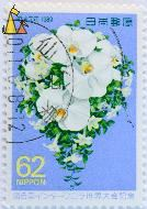 Flower arangement, Nippon, Japan, stamp, plant, flower, 62, 1989