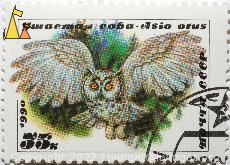 Flying Long-eared owl, CCCP, Russia, stamp, bird, owl, flying, Asio otus, Long-eared owl, 1990, 35 K, Ушастая сова