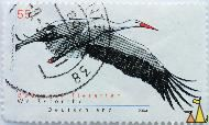Flying White Stork, Deutschland, Germany, stamp, bird, 2004, 55, Weißstörch, Bedrohte Tierarten, Weißstörchin Prinzeßchen