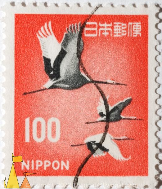 Flying cranes, Nippon, Japan, stamp, bird, flying, Grus japonensis, 100
