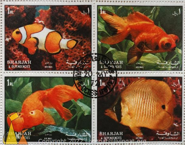 Four Fish FDC, Sharjah, UAE, stamp, FDC, fish, Dependencis, Air Mail, Amphiprion percula, Carassius auratus auratus, Chaetodon miliaris