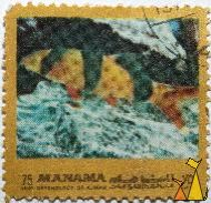 Goat Fish, Manama, Dependency of Ajman, Bahrain, stamp, fish, 75 Riyals
