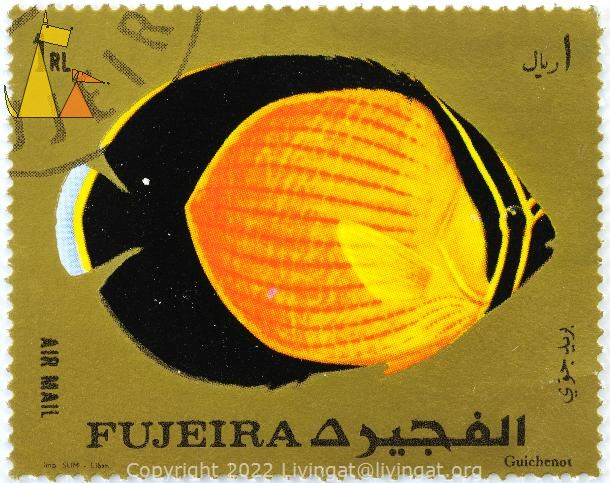 Golden Arabian Butterfly, Fujeira, Fujairah, stamp, fish, Air Mail, gold, Imp SLIM Liban, 1 Rl, Guichenot, Chaetodon melapterus
