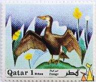 Great Cormorant, Qatar, stamp, bird, Phalacrocorax carbo, Postage, 1 Dirham