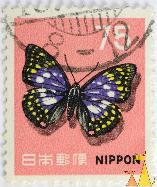 Great Purple Emperor, Nippon, Japan, stamp, insect, butterfly, 75, Sasakia charonda