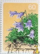 Hairy-flower belllfower, Nippon, Japan, stamp, plant, flower, Campanula chamissonis, Campanula dasyantha subsp. chamissonis, 60