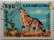 Howling Coyote, R.P. Kampuchea, Cambodia, stamp, mammal, Postes, 1984, 0.10 Riel, Chiens Sauvages, Canis latrans
