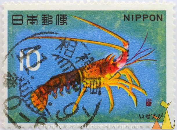 Japanese Spiny Lobster, Nippon, Japan, stamp, lobster shellfish, 10, Panulirus japonicus