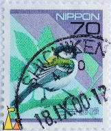 Japanese Tit, Nippon, Japan, stamp, bird, 70, Parus minor