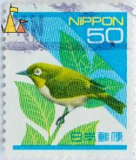 Japanese White-eye, Nippon, Japan, stamp, bird, Zosterops japonicus, 50