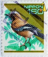 Jay, Nippon, Japan, stamp, bird, 160, Garrulus glandarius