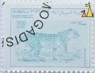 Leopard, Somali Republic, Somalia, stamp, mammal, cat, 700 Sh.SO, Post, 1998, Panthera pardus