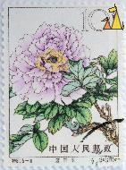 Light purple rose, China, stamp, plant, flower, Rosa spp, rose, 61.15-10, 345, 1964, 10