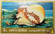 Little leopard, Umm al Qiwain, UAE, stamp, shell, Umm al Qiwain, 3, Rls, Air Mail, Little leopard