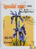 Long-scape Iris, RP Kampuchea, Cambodia, stamp, plant, flower, 1985, postes, 0.50 Riel, Iris delavayi