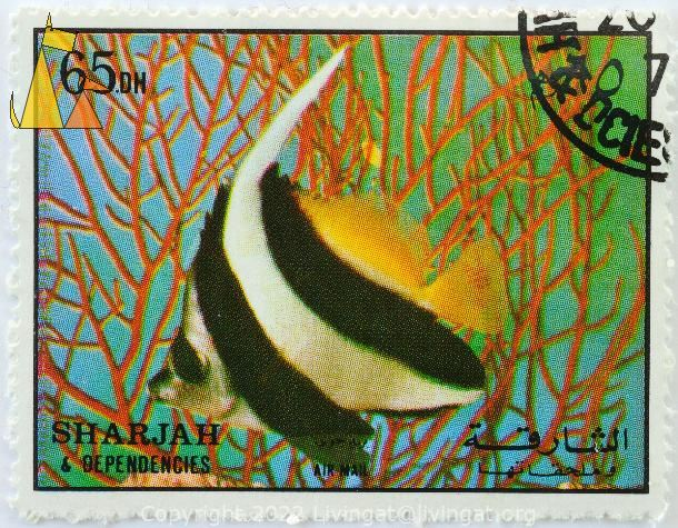 Longfin Bannerfish, Sharjah and Dependencies, Sharjah, stamp, fish, air mail, 65 Dh, Heniochus acuminatus, gorgonian