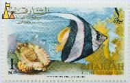 Longfin banner, Sharjah and Dependencies - Khor Fakkan, Sharjah, stamp, fish, 1 NP, Harrison and Sons Ltd London, Heniochus acuminatus
