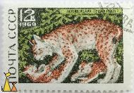 Lynx With Kittens, CCCP, Russia, stamp, mammal, cat, 1969, 12 K, Noyta, Lynx lynx, kitten
