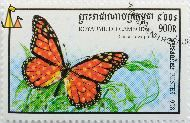 Monarch, Royaume du Cambodge, Cambodia, stamp, insect, butterfly, Postes, 1998, 900 R, Danaus plexippus
