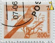 Nightingale, Republique du Benin, Benin, stamp, bird, Postes, 2000, 200 F, Luscinia megarhynchos