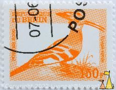 Orange Hoopoe, Republique du Benin, Benin, stamp, bird, Postes, 2000, 150 F, Upupa epops