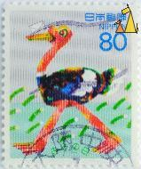 Ostrich, Nippon, Japan, stamp, bird, kids drawing, 80, letter, Struthio camelus