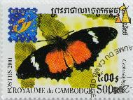 Plain Lacewing, Royaume du Cambodge, Cambodia, stamp, insect, butterfly, Postes, 2001, Belgica, 500 R, Cethosia hypsea