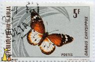 Plain Tiger, Republique de Haute-Volta, Burkina Faso, stamp, insect, butterfly, Postes, Collectiom P Terrible, P Lambert, 5 F, Danaus chrysippus