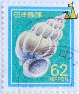 Precious Wentletrap, Nippon, Japan, stamp, shell, 62, Epitonium scalare