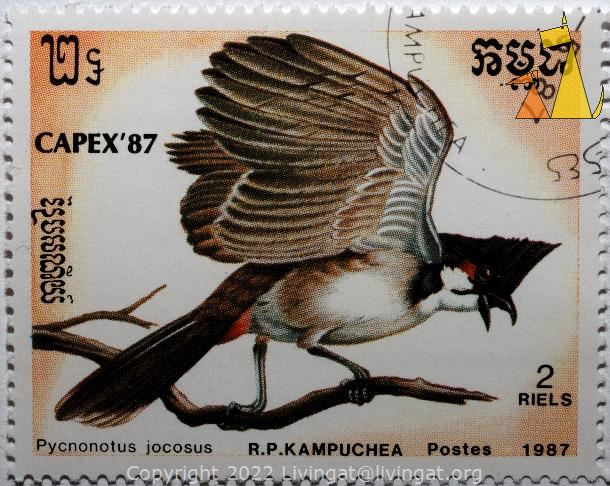 Red-whiskered Bulbul, R.P. Kampuchea, Cambodia, stamp, bird, Pycnonotus jocosus, Red-whiskered Bulbul, Capex'87, 1987, Postes, 2 Riels