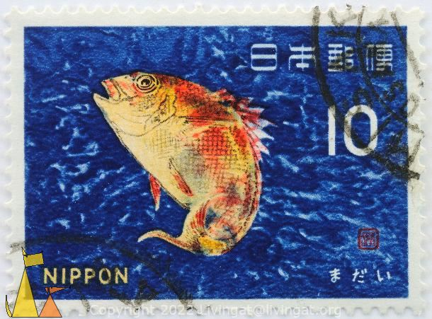 Red Seabream, Nippon, Japan, stamp, fish, 10, Pagrus major