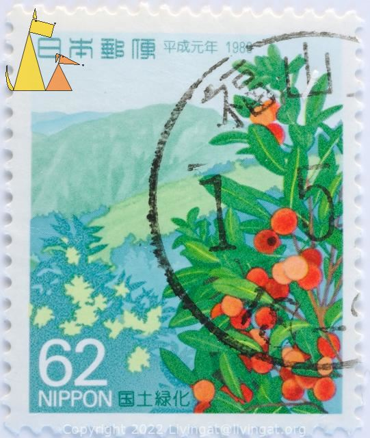 Red berries, Nippon, Japan, stamp, plant, bush, berries, 62, 1989