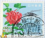 Red flower, Nippon, Japan, stamp, flower, plant, vulcano, 60, 1984