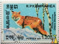 Red fox in snow, R.P. Kampuchea, Cambodia, stamp, mammal, Postes, 1984, 1.20 Riel, Chiens Sauvages, Vulpes vulpes