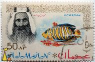 Regal angelfish, Alman, Ajman, UAE, stamp, fish, 50 Np, Postage, Regal angelfish, Pygoplites diacanthus, sheikh